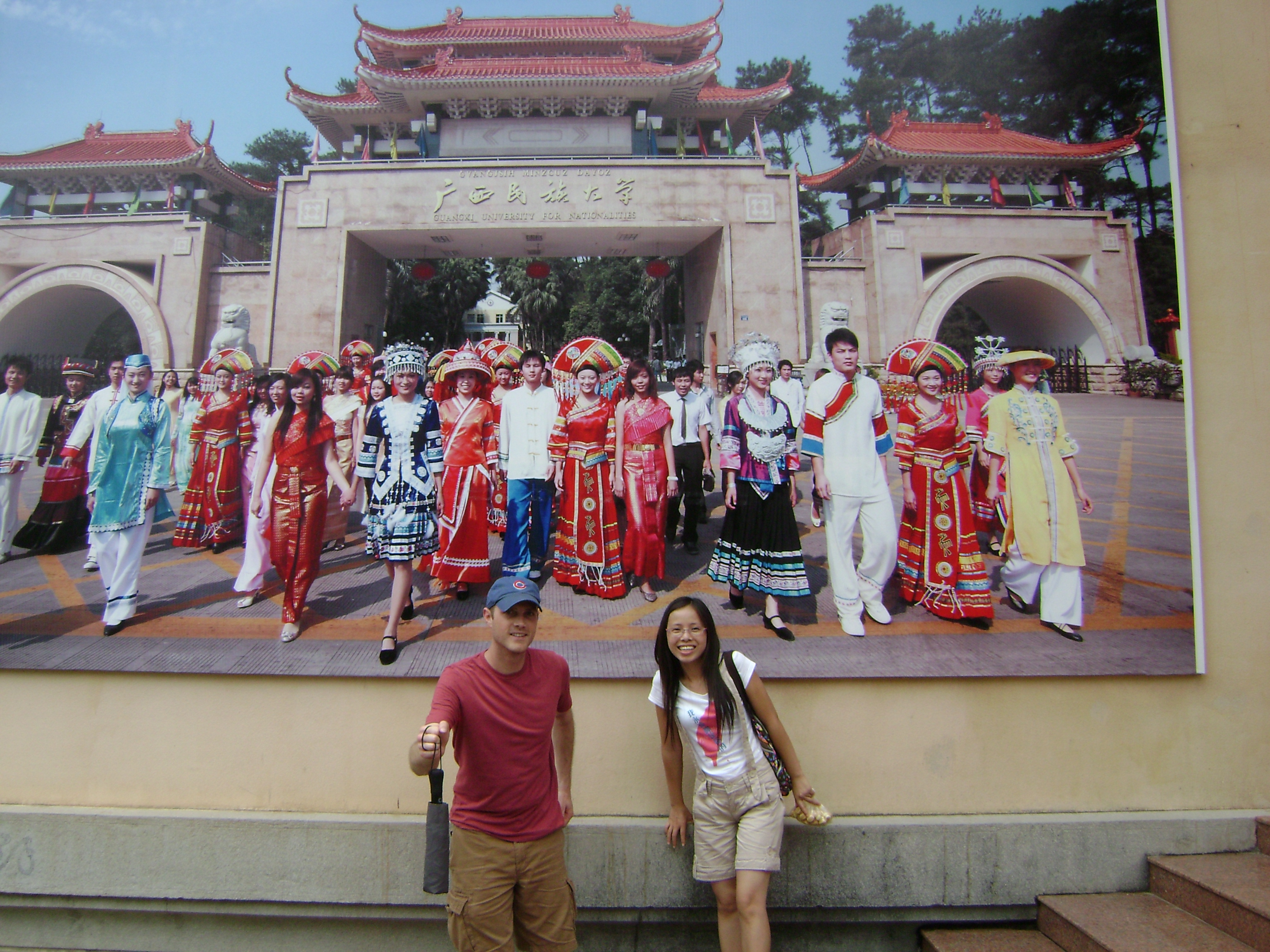 nanning chat I am having a job offer in nanning, china the salary is about $1000 is enough to cover the expenses.