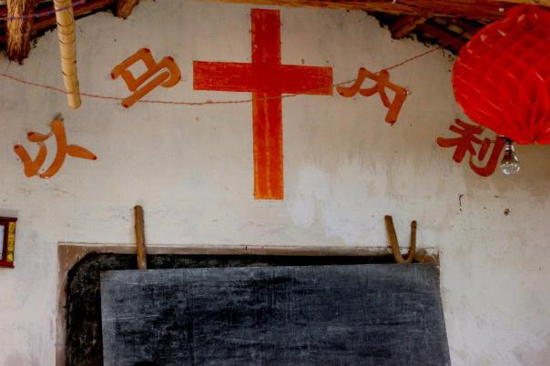 "Above the altar in a church in Yunnan, China.  The characters read, ""Emmanuel.""  Photo by Evan Schneider."